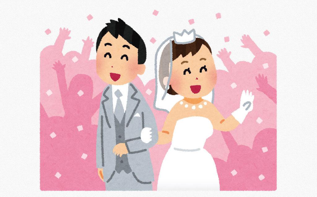 祝福されるカップル