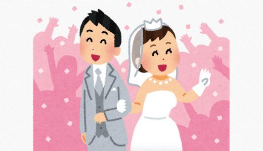 ご成婚おめでとう!プロポーズが成功したらすること5つ。