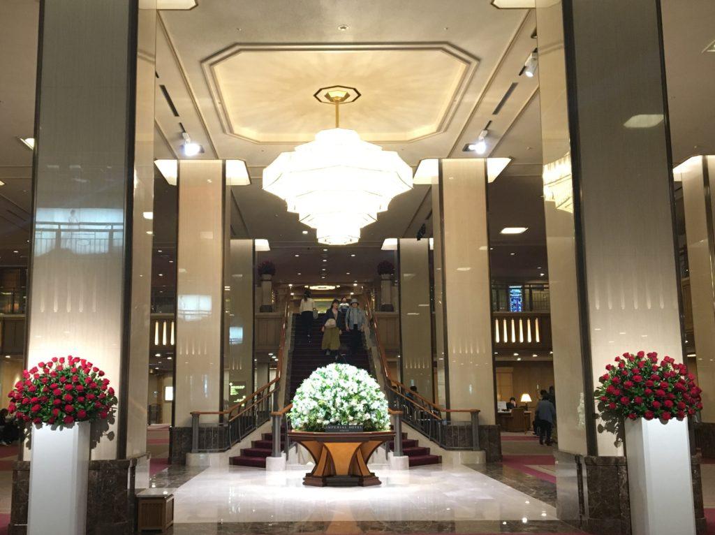 帝国ホテルでお見合い