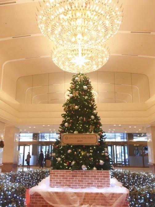 京王プラザホテルのクリスマスツリー2019