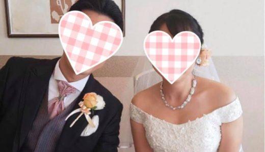 幸せいっぱいの結婚式。おめでとう!