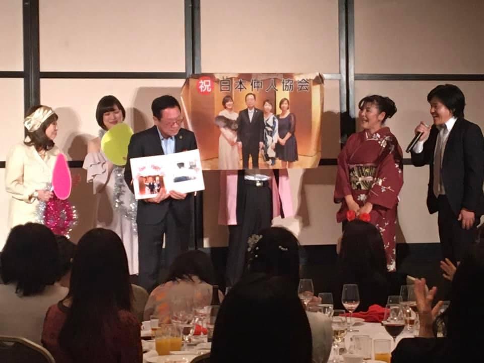 日本仲人協会新年会2