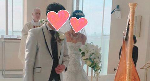 ご結婚おめでとう