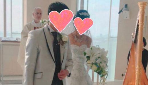 結婚式の写真が届いたよー