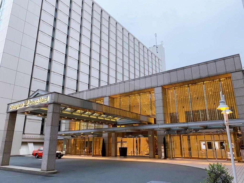 品川プリンスホテル入口