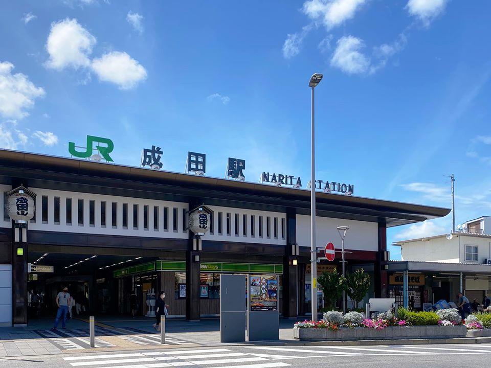 成田駅外観