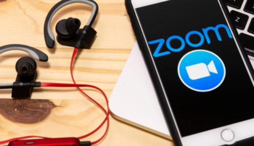 Zoomがうまく繋がらなかったら電話でZoomにアクセスしよう