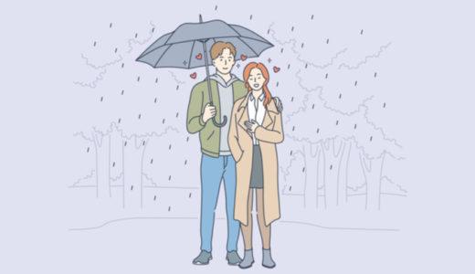 今日は大雨の中、お見合いでした~!
